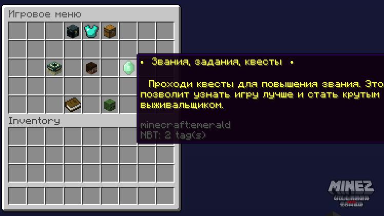 Майнкрафт сервер с квестами