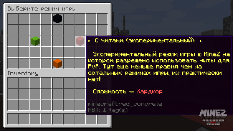 PvP Minecraft сервер с читами