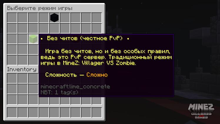 PvP Minecraft сервер